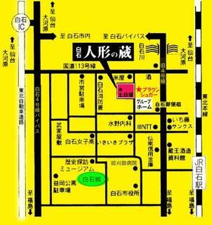 map-new-..jpg.jpg